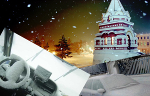 Завести замерзший автомобиль в Омске